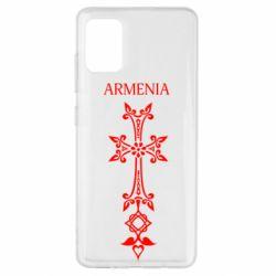 Чехол для Samsung A51 Armenia