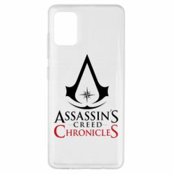 Чохол для Samsung A51 Assassin's creed ChronicleS