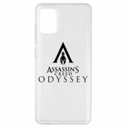 Чохол для Samsung A51 Assassin's Creed: Odyssey logotype