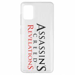 Чохол для Samsung A51 Assassin's Creed Revelations