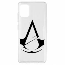 Чохол для Samsung A51 Assassins Creed Logo