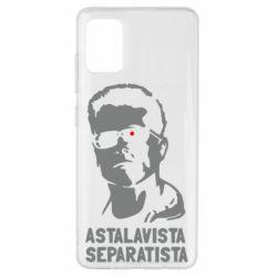 Чехол для Samsung A51 Astalavista Separatista