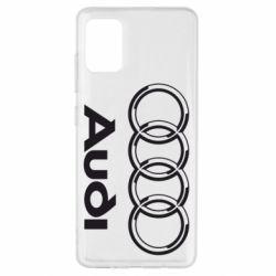 Чехол для Samsung A51 Audi Big