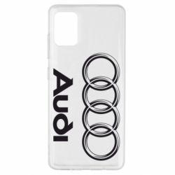 Чехол для Samsung A51 Audi Small