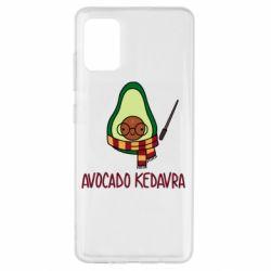 Чохол для Samsung A51 Avocado kedavra