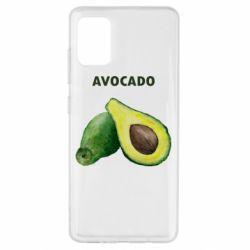 Чехол для Samsung A51 Avocado watercolor