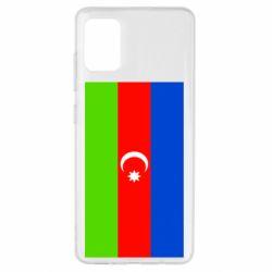 Чехол для Samsung A51 Азербайджан