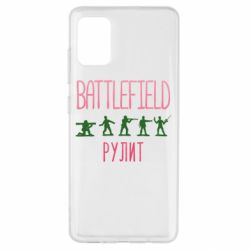 Чохол для Samsung A51 Battlefield rulit