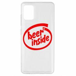 Чехол для Samsung A51 Beer Inside