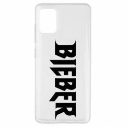 Чехол для Samsung A51 Bieber