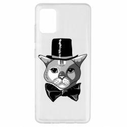 Чохол для Samsung A51 Black and white cat intellectual