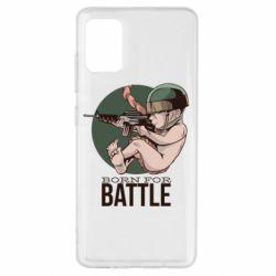Чехол для Samsung A51 Born For Battle