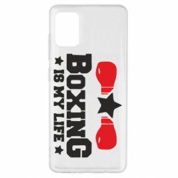 Чохол для Samsung A51 Boxing is my life