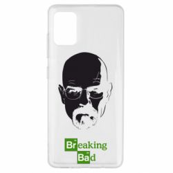 Чохол для Samsung A51 Breaking Bad  (Во все тяжкие)