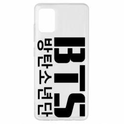 Чехол для Samsung A51 Bts logo