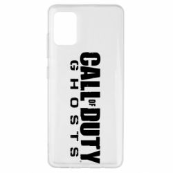 Чохол для Samsung A51 Call of duty ghosts
