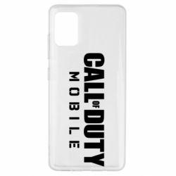 Чехол для Samsung A51 Call of Duty Mobile