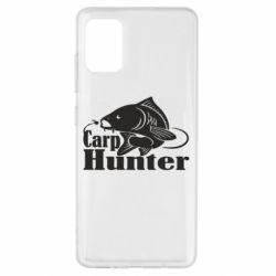 Чохол для Samsung A51 Carp Hunter