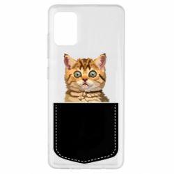 Чехол для Samsung A51 Cat in your pocket