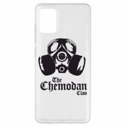 Чохол для Samsung A51 Chemodan