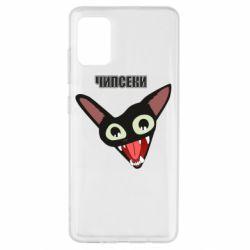Чехол для Samsung A51 Чипсеки кот мем