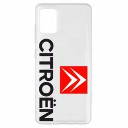 Чехол для Samsung A51 CITROEN 2