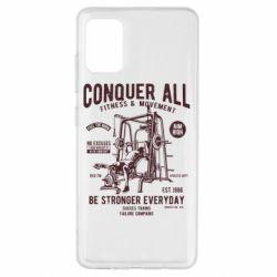 Чохол для Samsung A51 Conquer All