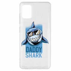 Чехол для Samsung A51 Daddy shark