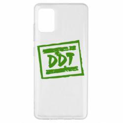 Чохол для Samsung A51 DDT (ДДТ)