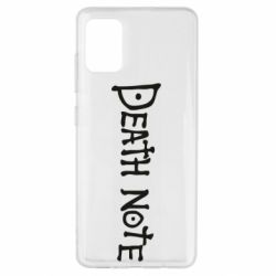 Чохол для Samsung A51 Death note name