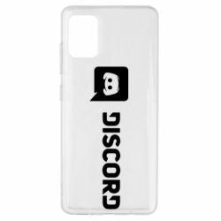 Чохол для Samsung A51 Discord