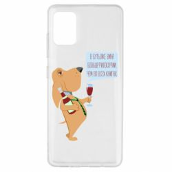 Чохол для Samsung A51 Dog with wine