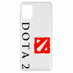 Чохол для Samsung A51 Dota 2