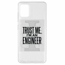 Чохол для Samsung A51 Довірся мені я інженер