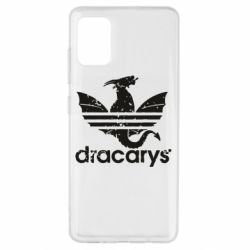Чохол для Samsung A51 Dracarys