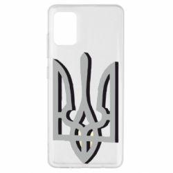 Чохол для Samsung A51 Двокольоровий герб України
