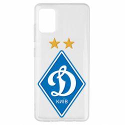Чехол для Samsung A51 Dynamo Kiev