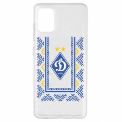 Чехол для Samsung A51 Dynamo logo and ornament