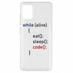 Чохол для Samsung A51 Eat, Sleep, Code