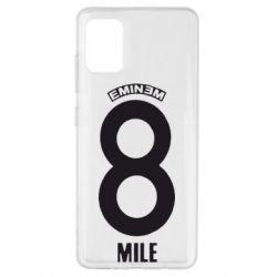 Чехол для Samsung A51 Eminem 8 mile