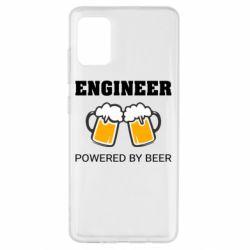 Чохол для Samsung A51 Engineer Powered By Beer