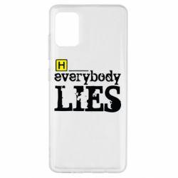 Чехол для Samsung A51 Everybody LIES House
