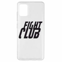 Чохол для Samsung A51 Fight Club