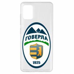 Чехол для Samsung A51 ФК Говерла Ужгород