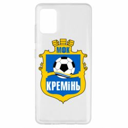 Чохол для Samsung A51 ФК Кремінь Кременчук