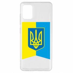 Чехол для Samsung A51 Flag with the coat of arms of Ukraine