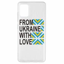 Чехол для Samsung A51 From Ukraine with Love (вишиванка)