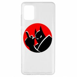 Чохол для Samsung A51 Fuck Batman