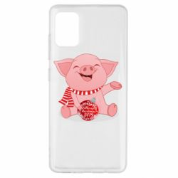 Чохол для Samsung A51 Funny pig with a Christmas toy