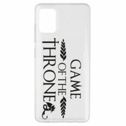 Чохол для Samsung A51 Game of thrones stylized logo